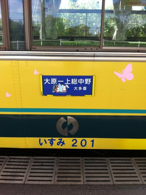 f:id:midori_niki:20120904182357j:image:w360