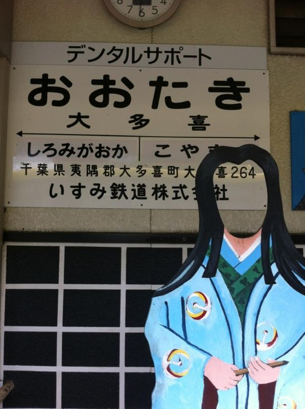 f:id:midori_niki:20120904183832j:image:w360