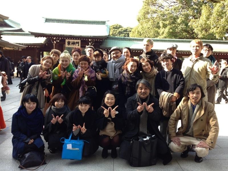 f:id:midori_niki:20130108112907j:image:w360