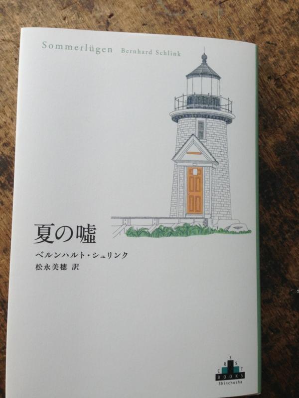 f:id:midori_niki:20130506144246j:image:w360