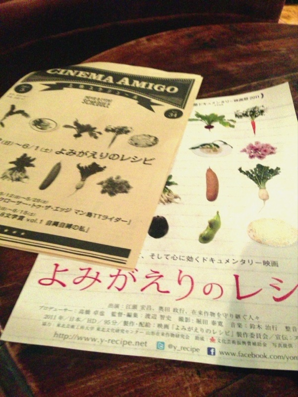 f:id:midori_niki:20130523110120j:image:w360