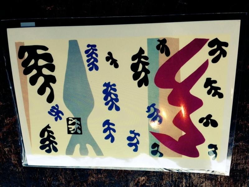 f:id:midori_niki:20130719113806j:image:w640