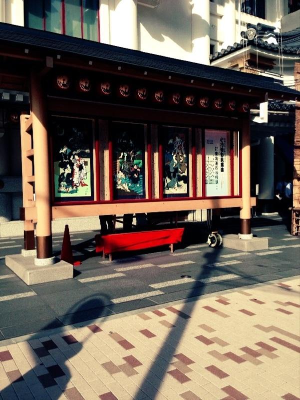f:id:midori_niki:20130719114035j:image:w360