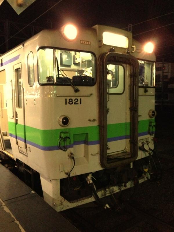 f:id:midori_niki:20130912133434j:image:w360