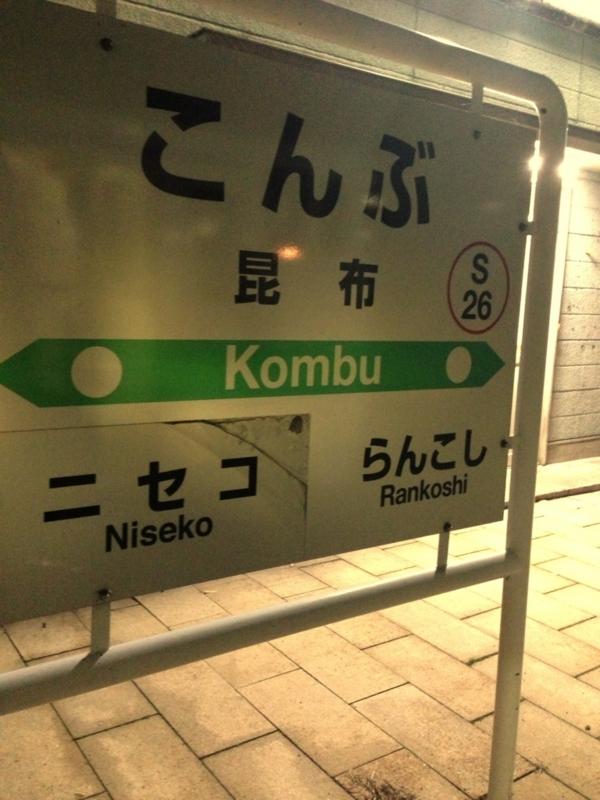 f:id:midori_niki:20130912133641j:image:w360