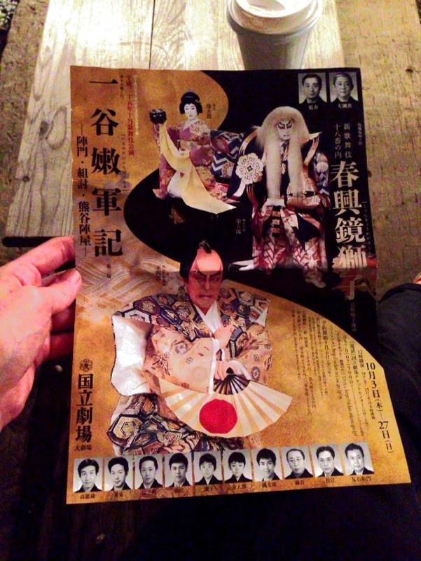 f:id:midori_niki:20131010161401j:image:w360