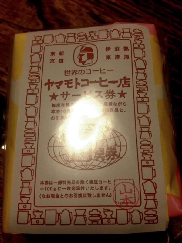 f:id:midori_niki:20131029112551j:image:w360