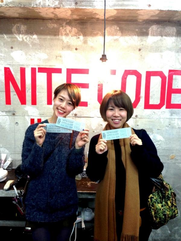 f:id:midori_niki:20131109201152j:image:w360