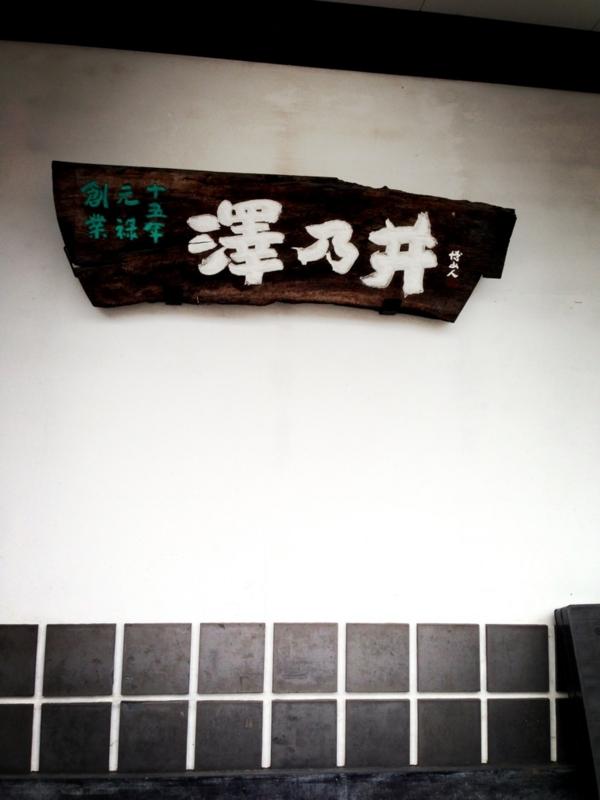 f:id:midori_niki:20131113113302j:image:w360