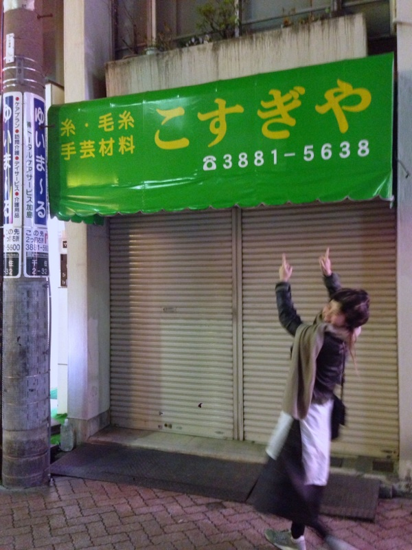 f:id:midori_niki:20140307165654j:image:w360