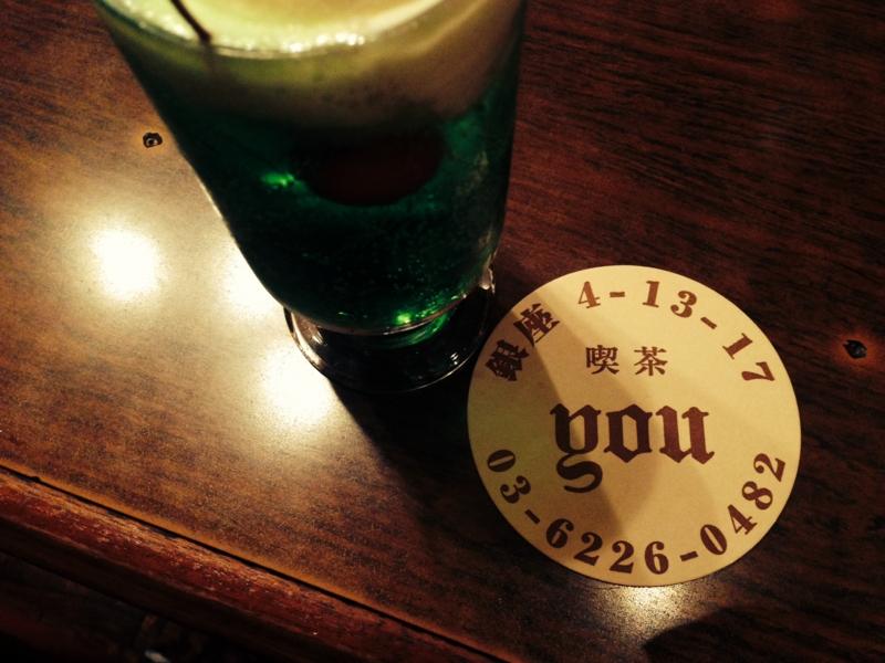f:id:midori_niki:20140612165259j:image:w640