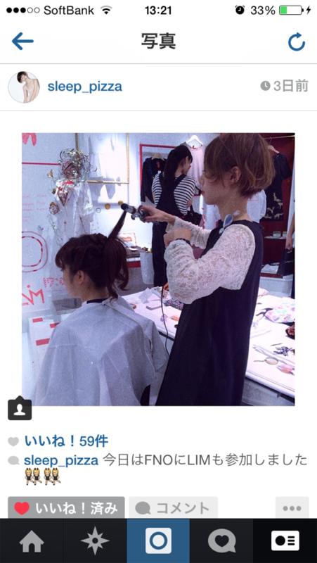 f:id:midori_niki:20140909133906p:image:w360
