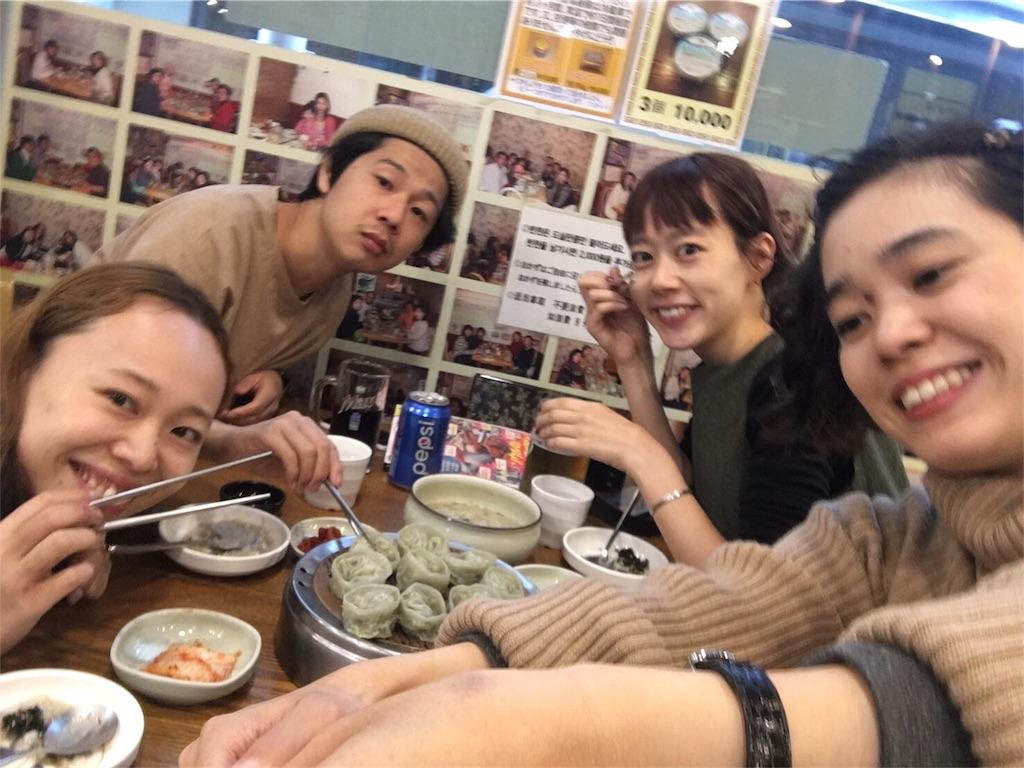 f:id:midori_niki:20161012181815j:image