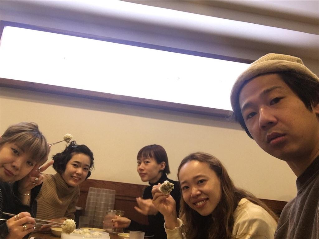 f:id:midori_niki:20161012184032j:image