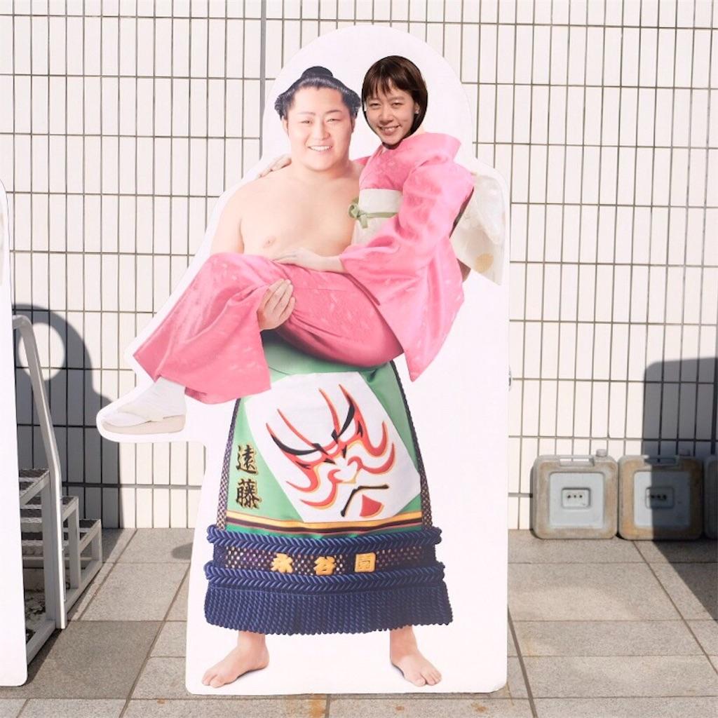 f:id:midori_niki:20170115184702j:image