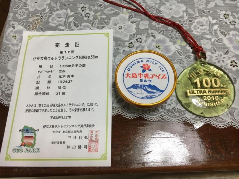 20160511074307