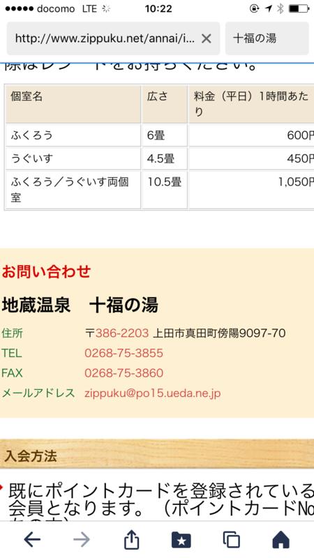 20160809191225
