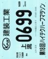 20170109204608
