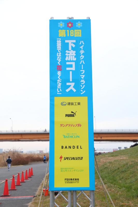20170119195856