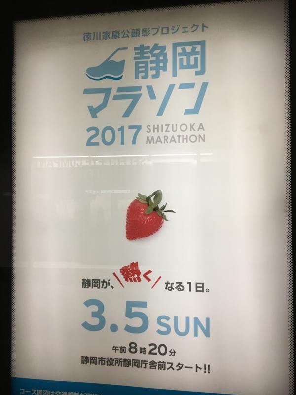 20170501203612