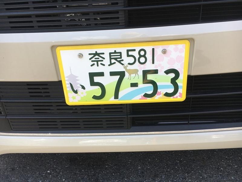 20190911172121