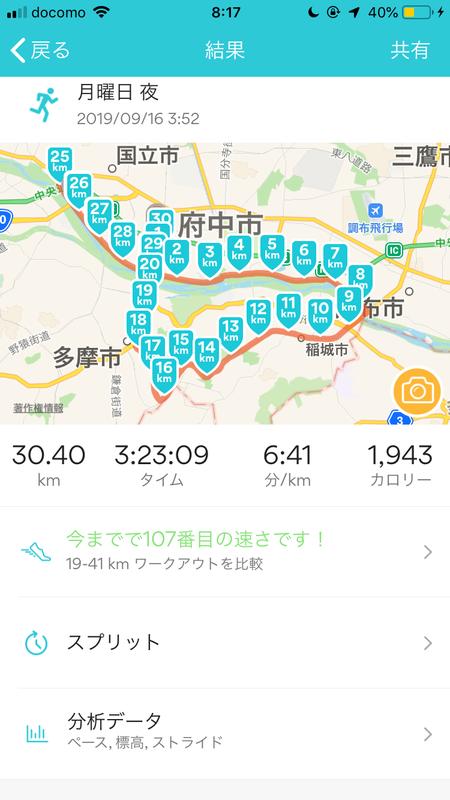20190918093043