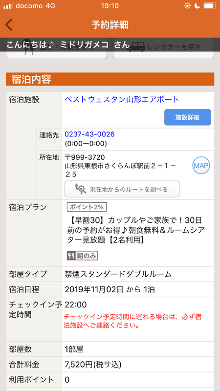 20191109100449
