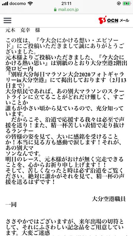 f:id:midorigameko:20200210164813p:plain