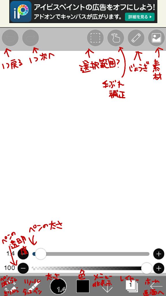 f:id:midorikaze_9375:20190517213720p:plain