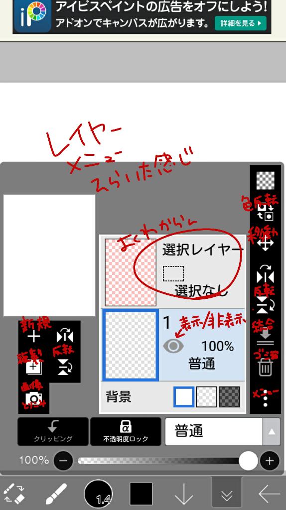 f:id:midorikaze_9375:20190517213800p:plain