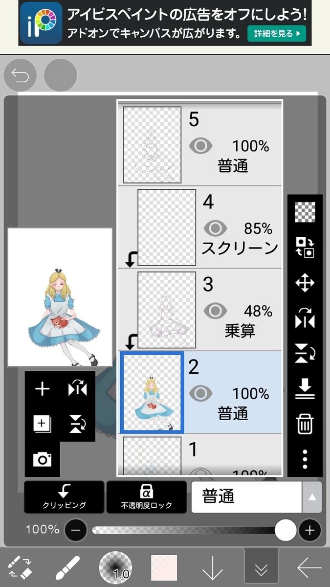 f:id:midorikaze_9375:20190517220808j:plain