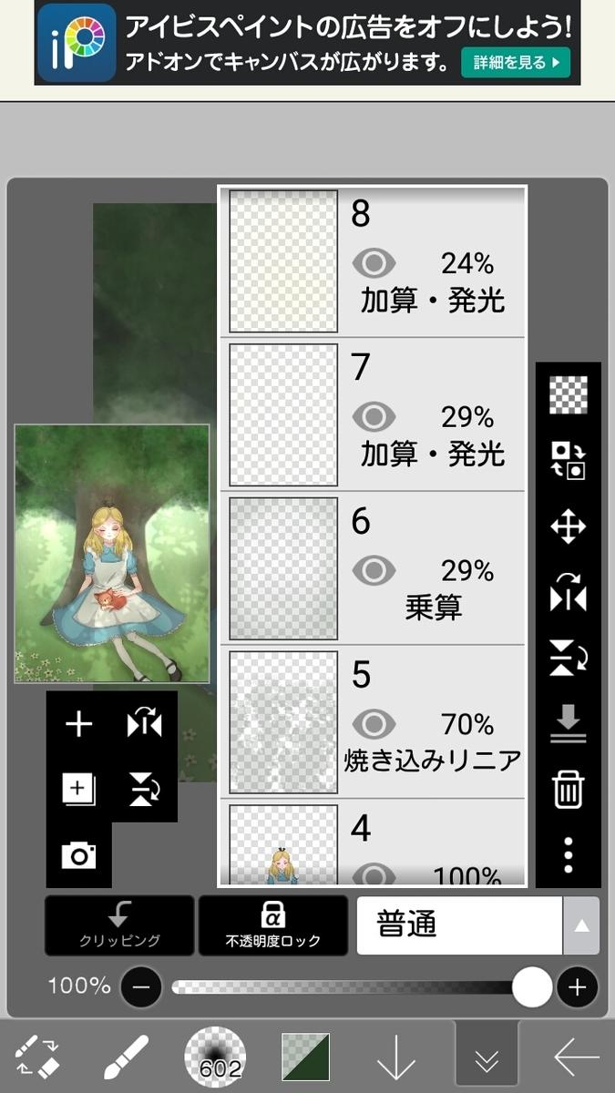 f:id:midorikaze_9375:20190517224843j:plain