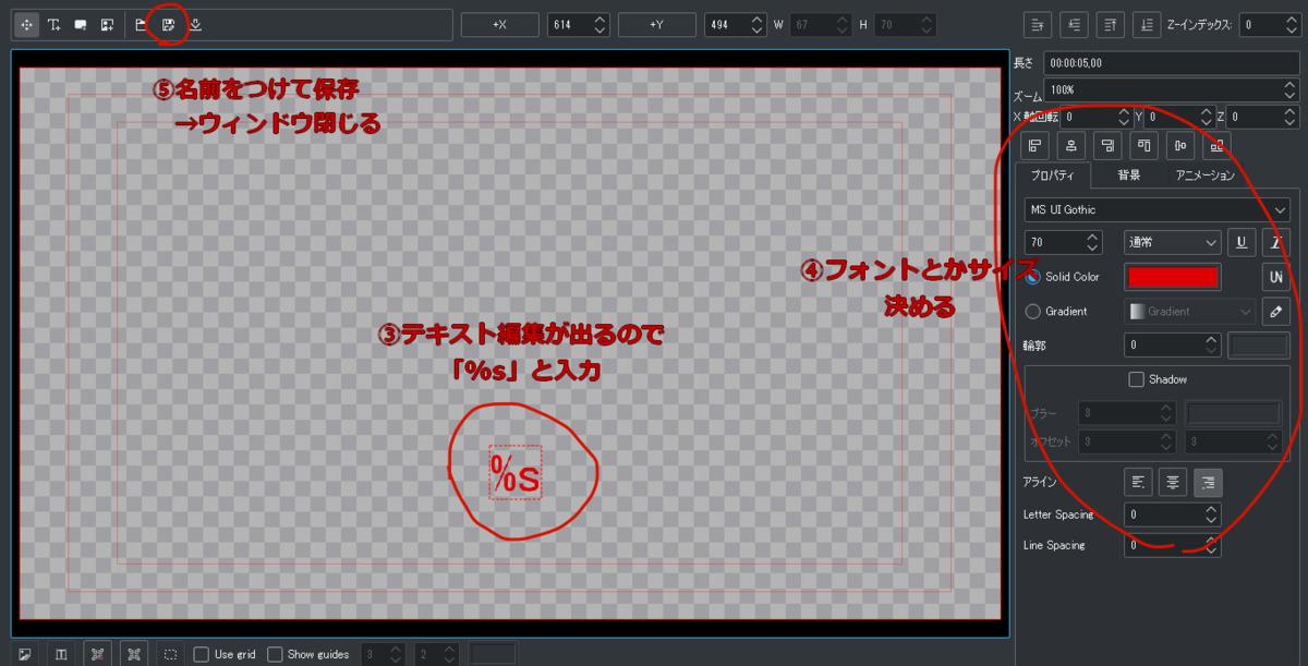 f:id:midorikaze_9375:20201130170048p:plain