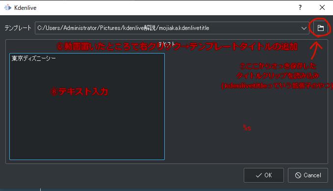f:id:midorikaze_9375:20201130170105p:plain