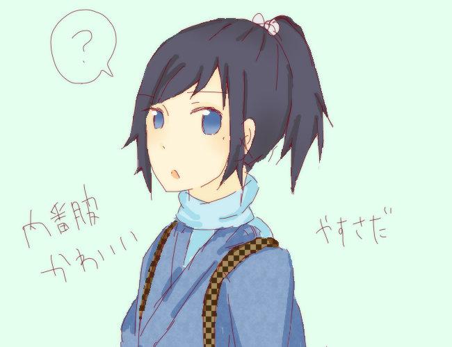 f:id:midorikaze_9375:20210208180214j:plain