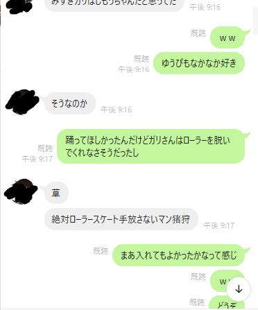 f:id:midorikaze_9375:20210724224330p:plain