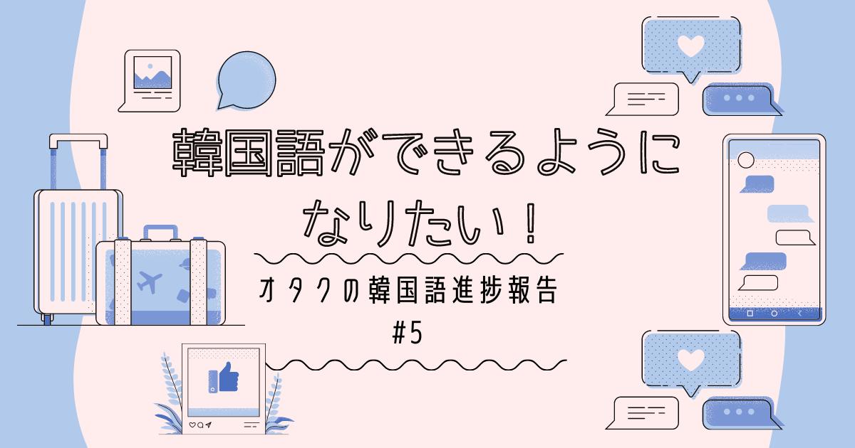 f:id:midorikaze_9375:20210922214212p:plain