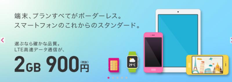 f:id:midorikuma:20150104122441p:plain