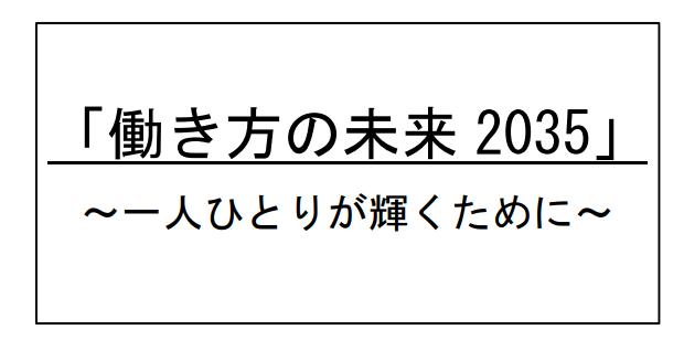 f:id:midorikuma:20160806140619p:plain