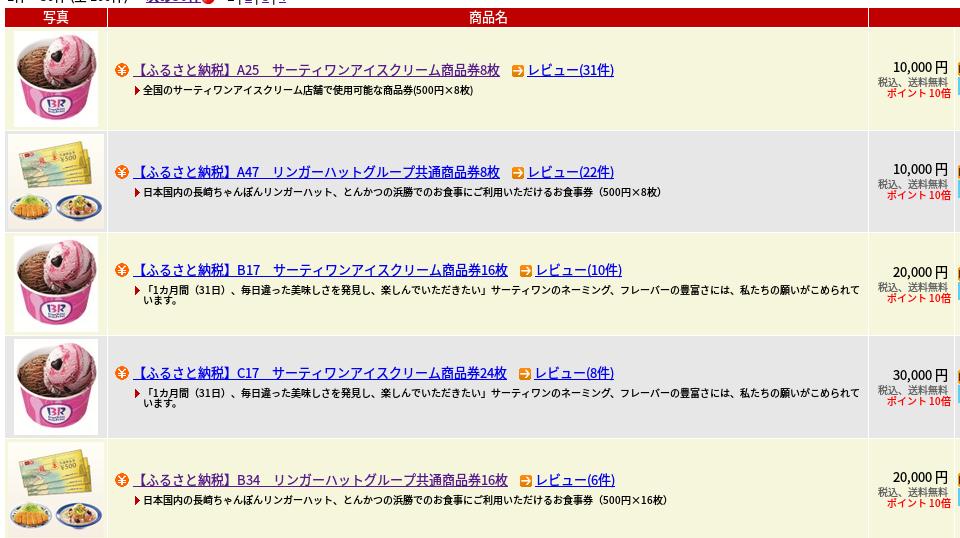 f:id:midorikuma:20161120144341p:plain