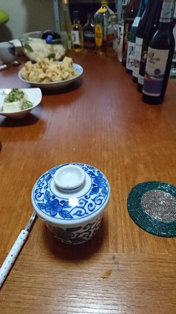 f:id:midorikuma:20161124104733j:plain