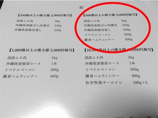f:id:midorikuma:20181012115343j:image