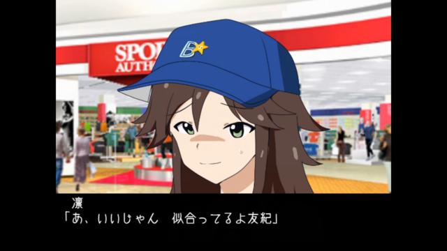 f:id:midorimaru11:20140601194008p:image:w360