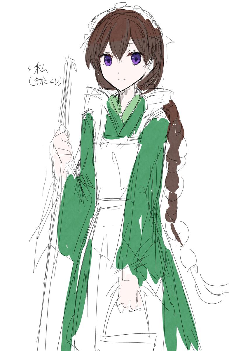 f:id:midorimusimusi:20200402021927j:plain