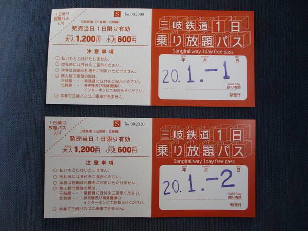f:id:midorineko_cutter_mat:20200101210648j:plain
