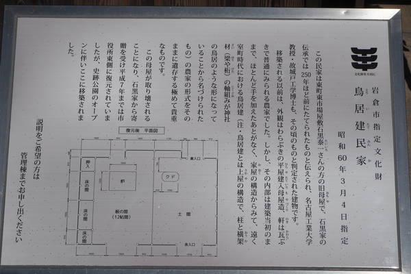 f:id:midorineko_cutter_mat:20200202225723j:plain