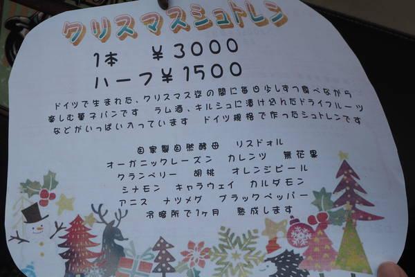 f:id:midorineko_cutter_mat:20201207183010j:plain