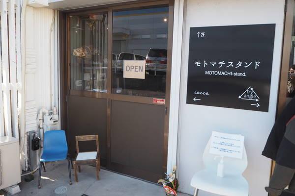 f:id:midorineko_cutter_mat:20210108225817j:plain