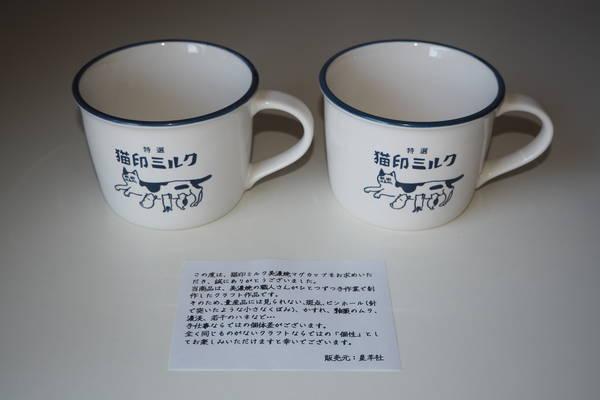 f:id:midorineko_cutter_mat:20210411164217j:plain