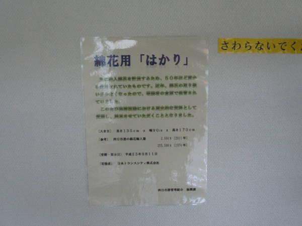 f:id:midorineko_cutter_mat:20210727162652j:plain